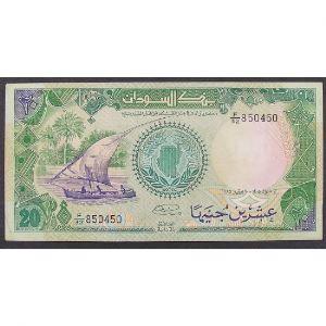 Soudan, 20 Pounds 1985, XF