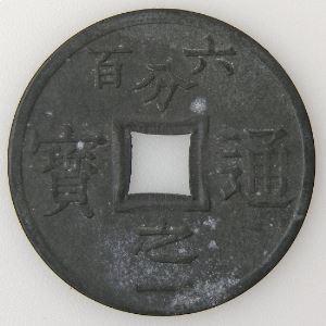 Tonkin, 1/600ème de Piastre 1905, SUP , KM #1