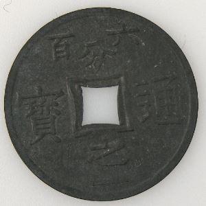 Tonkin, 1/600ème de Piastre 1905, SUP , KM#1