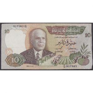 Tunisie, 10 Dinars 20.03.1986, VF