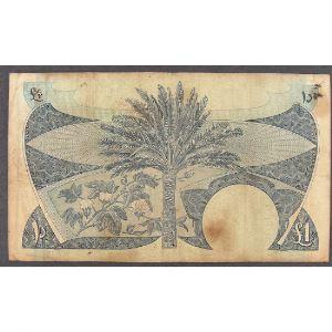 Yemen, 1 Dinar ND (1965), F+